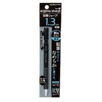 コクヨ(KOKUYO) 鉛筆シャープTypeS 1.3mm 黒 PS-P201D-1P 1セット(20本) 64261881 (直送品)