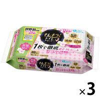【数量限定】エリエール キレキラ!トイレおそうじシート 桜企画品 詰め替え 1セット(20枚入×3パック) 大王製紙