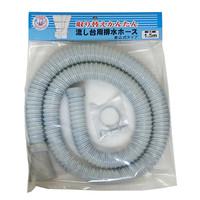 流し台差込式排水ホース VPH-40WA1.5 十川産業 (直送品)