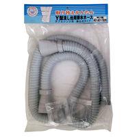 Wシンク用差込式排水ホース VPH-40YA 十川産業 (直送品)