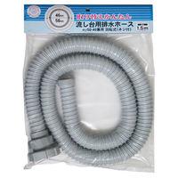 ネジ式50-40排水ホース VPH-5040WN1.5 十川産業 (直送品)