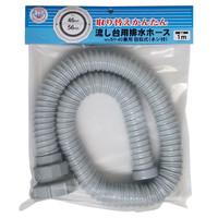 ネジ式50-40排水ホース VPH-5040WN1 十川産業 (直送品)