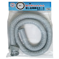 流し台ネジ式排水ホース VPH-50WN1.5 十川産業 (直送品)