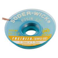 エンジニア ソルダーウイックハンダ吸取線 SWU-02 1セット(10個)(取寄品)