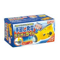 アーテック 手回し発電ラジオ付ライト 3906 (直送品)
