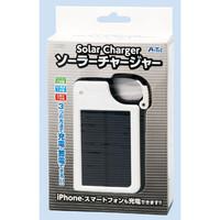 アーテック ソーラーチャージャー 74260 (直送品)