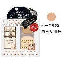 MQ 化粧下地S限定セット オークル10