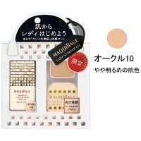 【数量限定】マキアージュ 化粧下地(ミニサイズ) 限定セット P1 オークル10(やや明るめな肌色) 資生堂