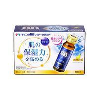 チョコラBB リッチセラミド 50ml 1箱(10本) エーザイ 【機能性表示食品】 美容ドリンク