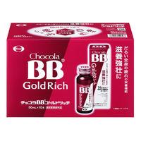 チョコラBB ゴールドリッチ 10本