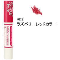 RD2(BL)
