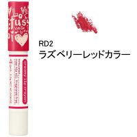 RD2(YE)
