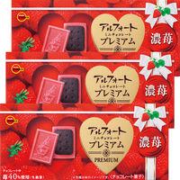 ブルボン アルフォートミニチョコレート プレミアム濃苺SP 12個 1セット(3箱入)