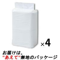 ケース販売 【数量限定】ペットシーツワイド 45×60cm 1ケース(400枚:100枚×4袋) YAMAZEN