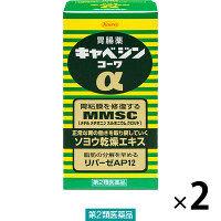 【第2類医薬品】キャベジンコーワα 300錠×2箱 興和