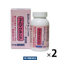 【第3類医薬品】3Aマグネシア 360錠×2箱 フジックス
