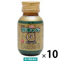 【第2類医薬品】液キャベコーワG 50ml×10本 興和