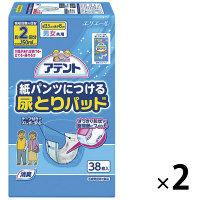 アテント 尿とりパッド 紙パンツ用 昼用 男女共用 1セット(38枚入×2個) 2回吸収 大王製紙