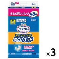 アテント 紙パンツにつける尿とりパッド 2回吸収 1ケース(56枚入×3個) 大王製紙