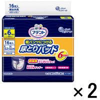 アテント 尿とりパッド 紙パンツ用 夜用 男女共用 1セット(16枚入×2個) 6回吸収 大王製紙