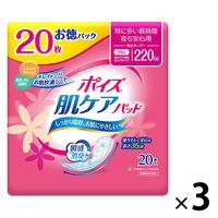 日本製紙クレシア ポイズ肌ケアパッド 安心スーパー20枚お得パック 80707 1セット(20枚入×3個)