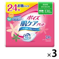 日本製紙クレシア ポイズ肌ケアパッド スーパー24枚お得パック 80706 1セット(24枚入×3個)