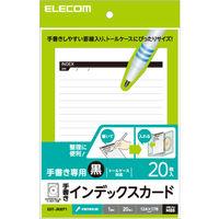 ELECOM トールケース用手書きインデックスカード/罫線/黒 EDT-JKIDT1 1袋(20枚入り) (直送品)