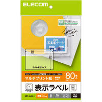ELECOM メディアケース用表示ラベル/無地 EDT-MJKL1 1袋(10シート入り) (直送品)