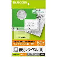 ELECOM メディアケース用表示ラベル/罫線入り EDT-MJKL2 1袋(10シート入り) (直送品)