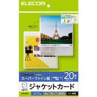 ELECOM 不織布ケース用/ジャケットカード/スーパーファイン紙/無地 EDT-NKID1 1袋(20枚入り) (直送品)