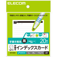 ELECOM 不織布ケース用/手書きインデックスカード/罫線 EDT-NKID2 1袋(20枚入り) (直送品)