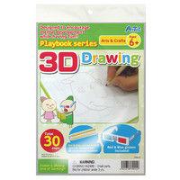 アーテック 国際 プレイブック 3Dおえかき 英語 79015(直送品)