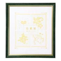 サクラクレパス グローシーフレーム色紙判グリーン UFWA-SK#29 (直送品)