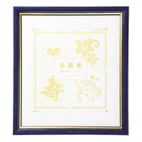 サクラクレパス グローシーフレーム色紙判ブルー UFWA-SK#36 (直送品)