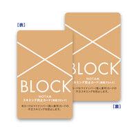 サクラクレパス ノータム・スキミング防止カード UNH-105-A