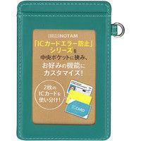 サクラクレパス ノータム・マルチパスケース ブルー UNH-110#36 (直送品)