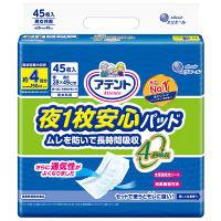 アテント尿とりパッド 夜1枚安心4回吸収