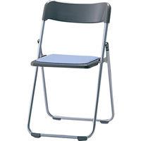 サンケイ 折りたたみ椅子 スチール製 CF68-MY 背座PP樹脂 座パッド付き 座面ブルー×背面グレー 1脚 (直送品)