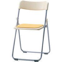 サンケイ 折りたたみ椅子 スチール製 CF68-MY 背座PP樹脂 座パッド付き 座面イエロー×背面アイボリー 1脚 (直送品)