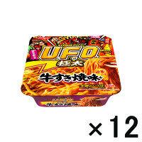 【アウトレット】日清食品 日清焼そばU.F.O.極太 牛すき焼味+卵黄ソース 1箱(12食入)