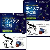 カンロ カンロ ボイスケアのど飴/70g 1セット(2袋入)