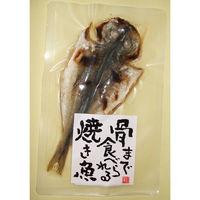 マルコーフーズ 骨まで食べられる焼き魚真あじ 1個