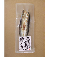 マルコーフーズ 骨まで食べられる焼き魚かます 1個