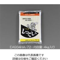 エスコ(esco) 4.0kg しっくい(白) 1セット(8000g:4000g×2袋) EA934HA-72(直送品)