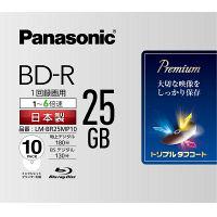 パナソニック 録画用6倍速ブルーレイディスク25GB(追記型)10枚パック LM-BR25MP10