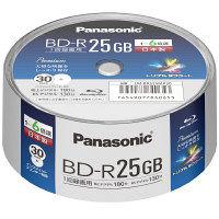 録画用ブルーレイ6倍速 25GB30枚