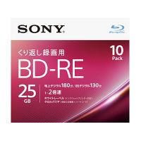 ソニー ソニー録画用BDーRE 10枚パック 5ミリケース 10BNE1VJPS2 1パック(10枚入)