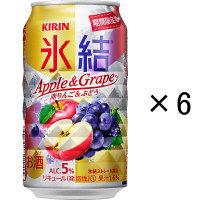 氷結 赤りんご&ぶどう 350ml 6缶