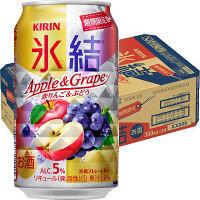 氷結 赤りんご&ぶどう 350ml24缶