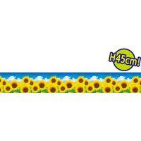 アルファ ビニール幕 青空とひまわり[45cm(H)] PC2-0355 1本(直送品)